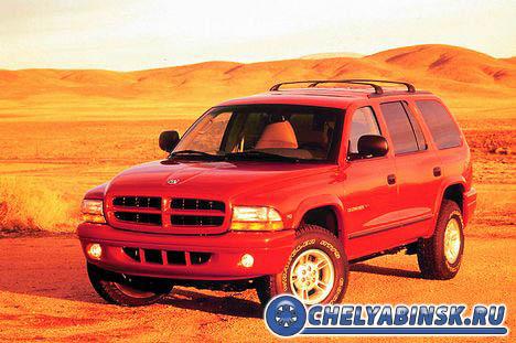 Dodge 4.7L LTD 5ATX