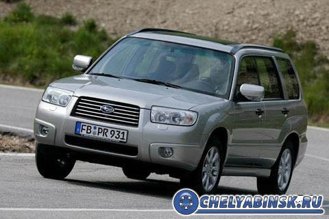 Subaru Forester 2.0 X AWD