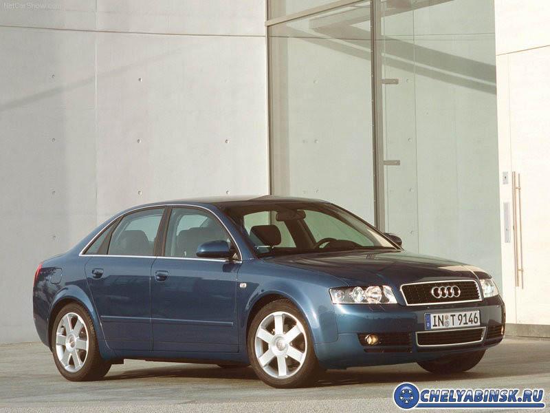 Audi A3 1.8 5V Turbo