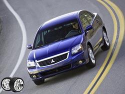 Mitsubishi Galant
