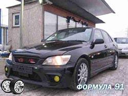 avtomarket.ru - продажа автомобилей