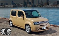 Автомобили японского рынка, которых нет в России. Часть 2