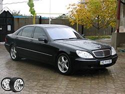 Mercedes S 500 Long