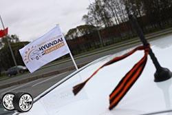 На Hyundai Solaris - в честь Дня Победы